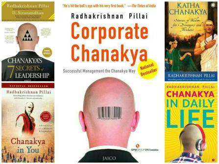 Dr Radhakrishnan Pillai Books