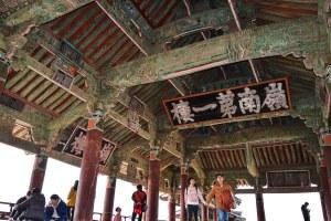 Tourists explore Yeongnamu Pavilion in Miryang, Kora. Pete DeMarco 2014