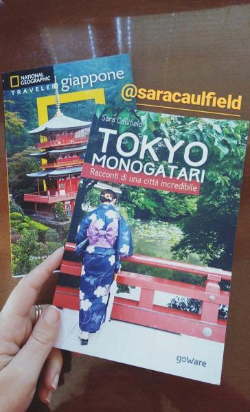 dove alloggiare a Tokyo e a Doha, guide turistiche di Tokyo