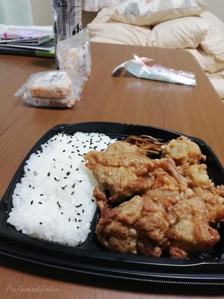 Alla scoperta di Kyoto, diario di viaggio - Cena al conbini