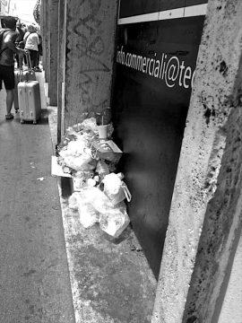 Via Nazionale, Firenze. Foto © Grazia Galli