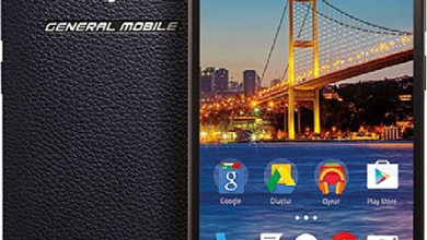 Photo of General Mobile 4g Root Atma
