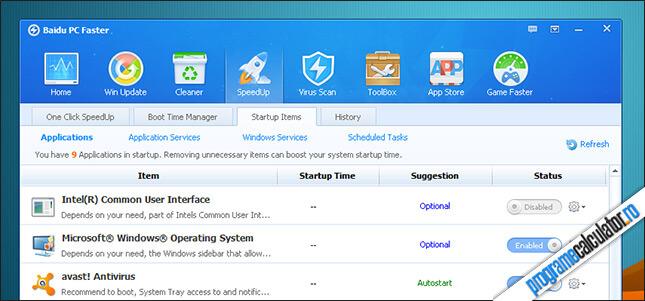 SpeedUp Baidu PC Faster