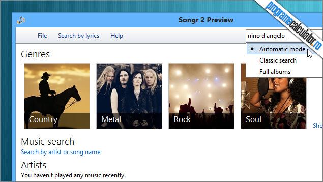 cautare muzica pe internet