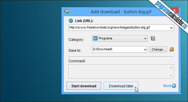 3-Internet Download Accelerator-monitorizare-clipboard