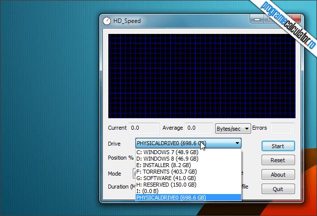 1-HD_Speed-interfata-start
