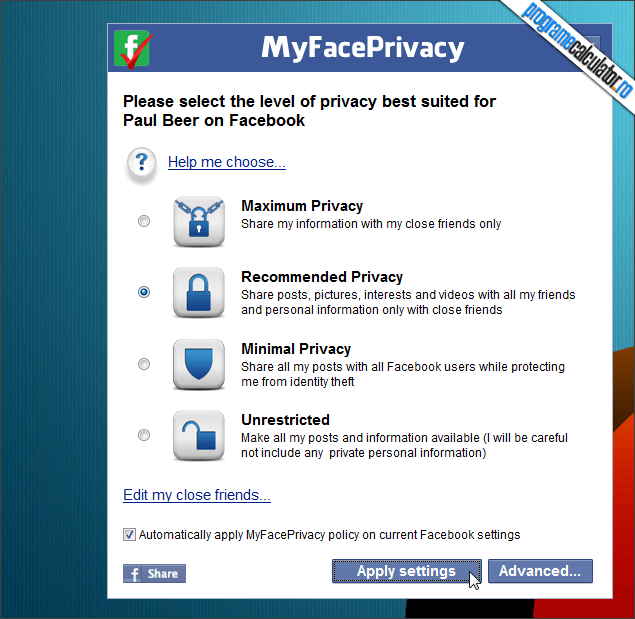 2-My Face Privacy-nivel-protectie