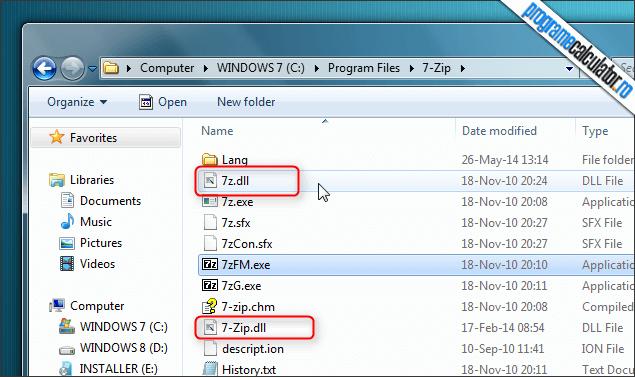 2-7-Zip-folder-instalare