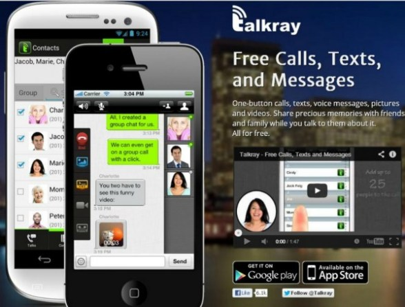 Talkray Features