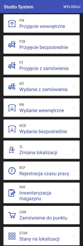 System Android WMS menu