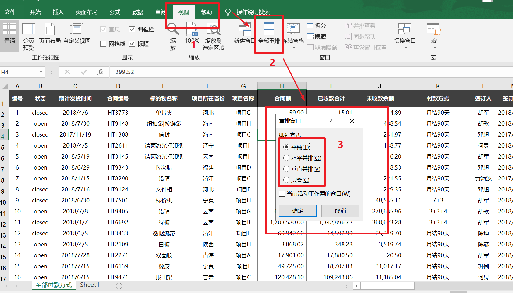 Hand Over Excel Efficient Preview Of Multiple Tables