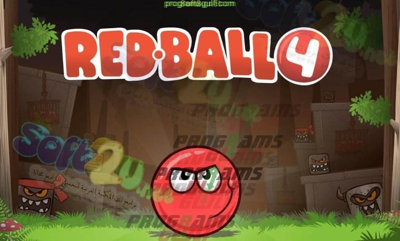 تحميل لعبة red ball 4 للكمبيوتر