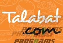 Photo of شرح تفصيلي لتطبيق Talabat لطلب الطعام أون لاين