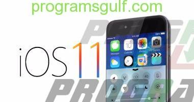 Photo of تعريف نظام iOS 11 وأهم مميزاته وطريقة تثبيته والأجهزة الداعمة له