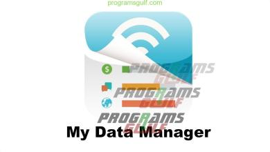 تطبيق My Data Manager
