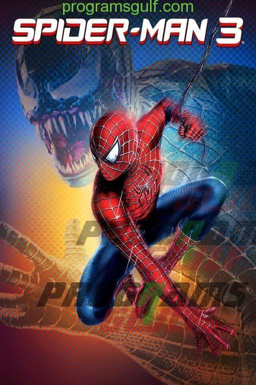 كيفية تحميل لعبة spider man 3