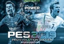 تحميل لعبة بيس PES 2019