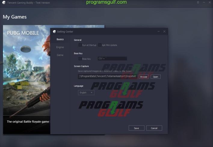 تثبيت لعبة pubg mobile (12)