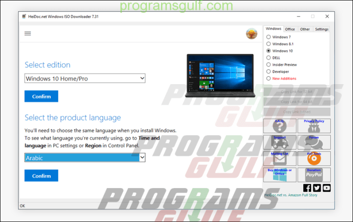 أداة HeiDoc Windows ISO Downloader