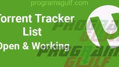 trackers list