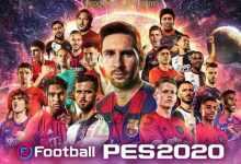 Photo of تحميل لعبة بيس 2020 كاملة Download PES 2020 للكمبيوتر و للاندرويد و الايفون