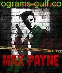 لعبة Max Payne للكمبيوتر
