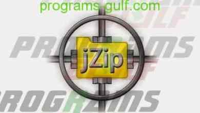 Photo of تحميل برنامج jZip لضغط الملفات والمجلدات للكمبيوتر