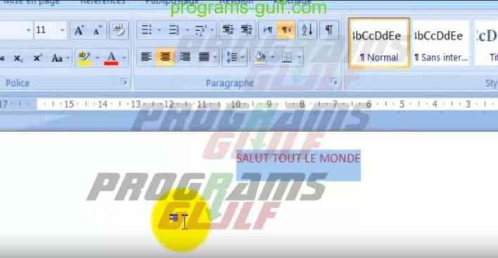 تحميل برنامج اوفيس 2007 مجانا