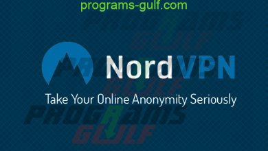 Nord Vpn Cover