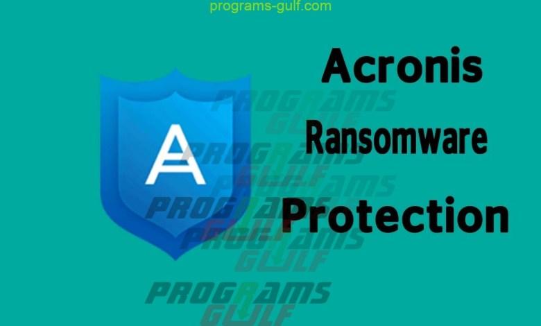 تحميل برنامج الحماية من Ransomware للكمبيوتر acronis ransomware protection
