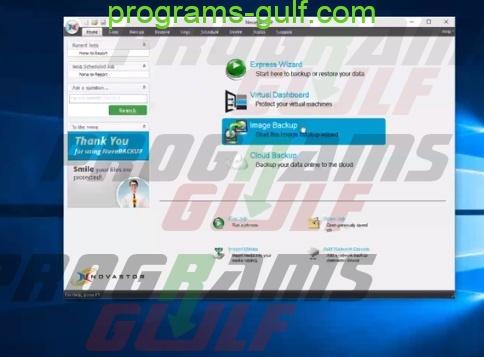 تحميل برنامج novabackup للكمبيوتر