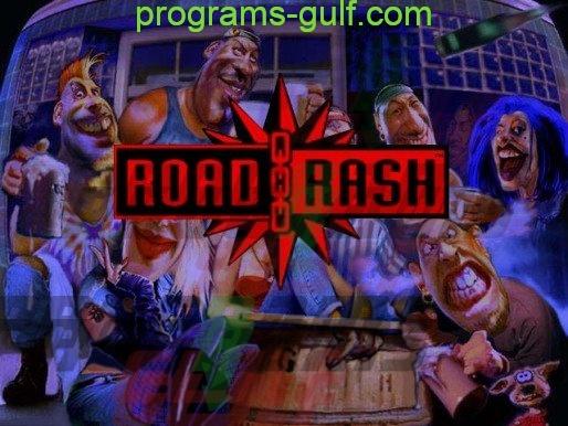 تحميل لعبة road rash للكمبيوتر برابط مباشر