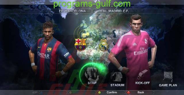 تحميل لعبة كرة القدم 2015