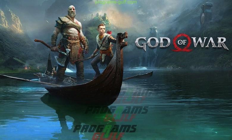 تحميل لعبة god of war 4 للكمبيوتر برابط مباشر
