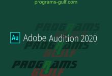 تحميل برنامج Adobe Audition CC 2020 للكمبيوتر برابط مباشر
