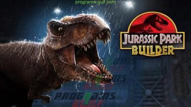 Photo of تحميل لعبة الديناصور jurassic park 2020 لجميع الأجهزة برابط مباشر