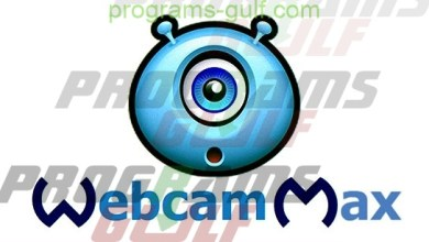 Photo of تحميل برنامج webcammax للكمبيوتر برابط مباشر