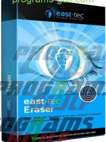 برنامج East-Tec Eraser للكمبيوتر