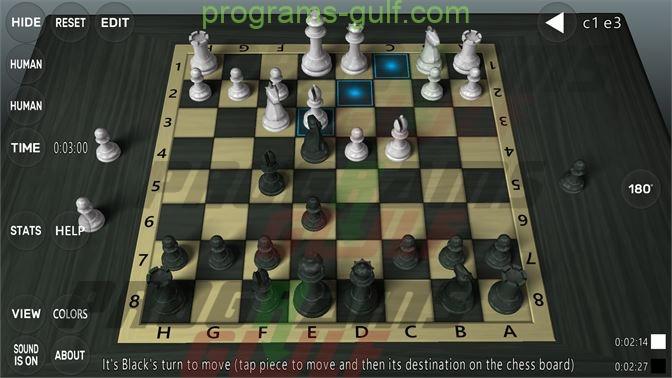 تحميل لعبة الشطرنج مجانا
