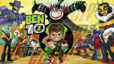 تحميل لعبة بن تن Ben 10 مجانًا لجميع الأجهزة