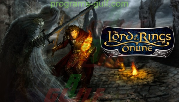 تحميل لعبة مملكة الخواتم Lord of the Rings Online للكمبيوتر
