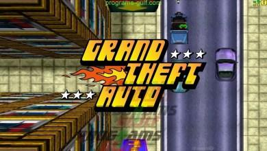 Photo of تحميل لعبة جاتا 1 GTA للكمبيوتر كاملة