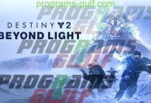 Photo of تحميل لعبة Destiny 2: Beyond Light للكمبيوتر