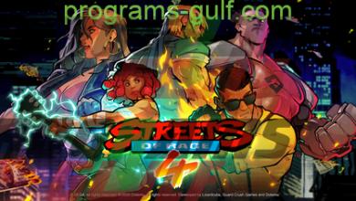 Photo of تحميل لعبة Streets Of Rage 4 للكمبيوتر