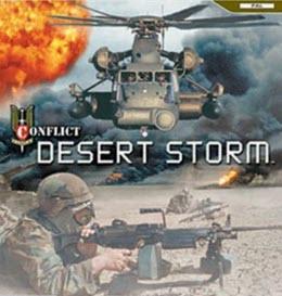 تحميل لعبة حرب العراق Desert Storm كاملة من ميديا فاير
