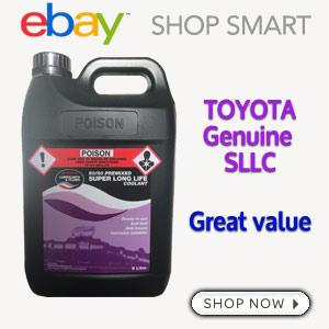 ad-genuine-coolant-ebay-unit