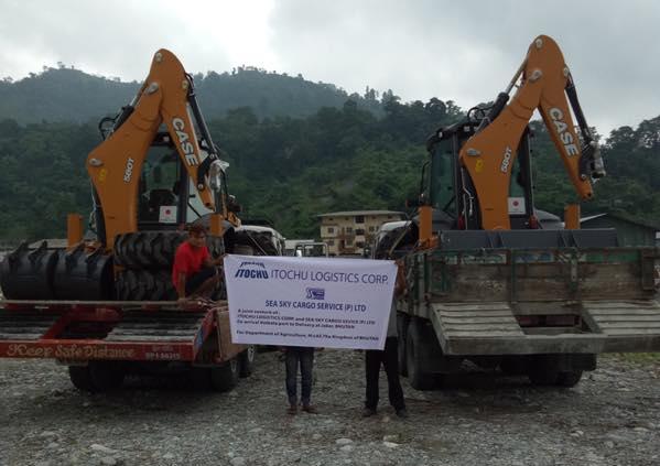 Bhutan Projecr MOA Royal government of Bhutan