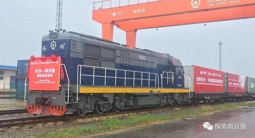 Block Train - China to Scandinavia