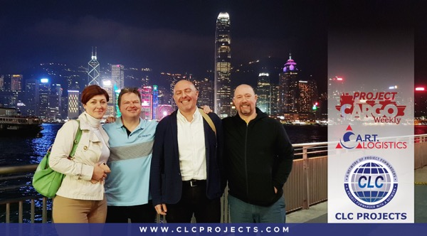 The Project Cargo Weekly editor with ART Logistics and CLC Projects Network in Hong Kong - what a skyline!