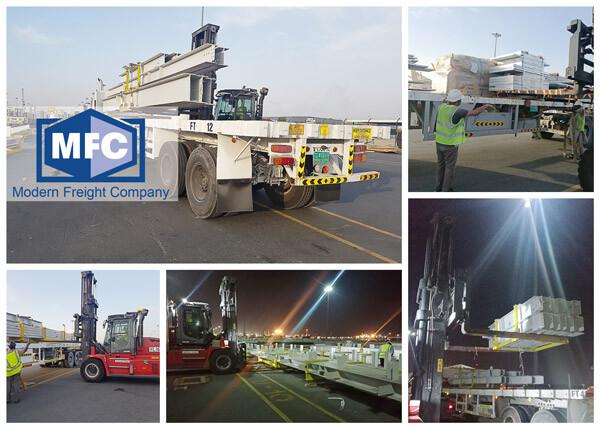Modern Freight Company LLC